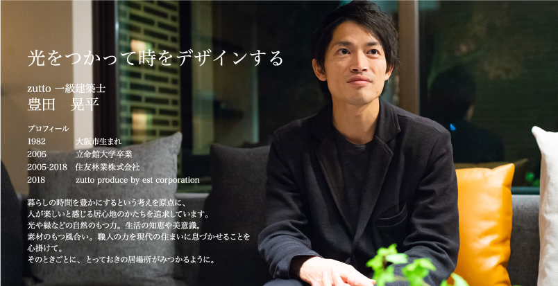 img-interview-main