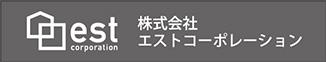 株式会社エストコーポレーション